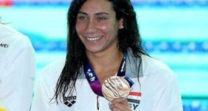 فريدة عثمان برونزية 50 متر فراشة