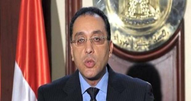 الدكتور مصطفي مدبولي رئيس الوزراء