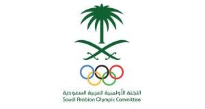 اللجنة الاولمبية السعودية
