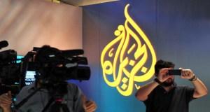 قناة الجزيرة وبي اوت كيو