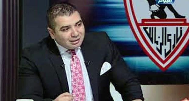 احمد جمال مقدم برنامج الزمالك اليوم