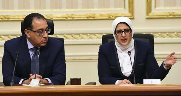 وزيرة الصحة ورئيس مجلس الوزراء خلال مؤتمر الاعلان عن إصابات فيروس كورونا في مصر
