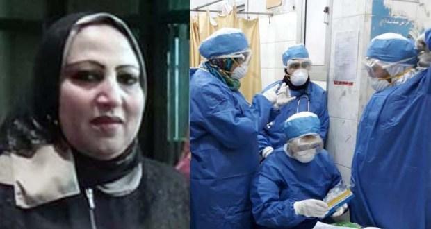 وفاة ممرضة مركز الكلي بالمنصورة بعد إصابتها بفيروس كورونا