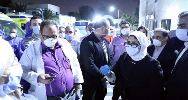 وزيرة الصحة تتفقد مستشفي صدر العباسية