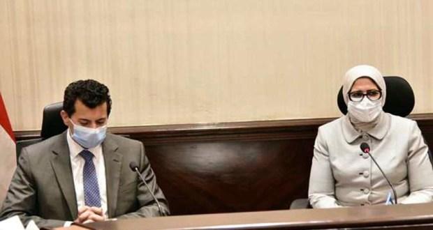 إجتماع وزير الرياضة مع وزيرة الصحة