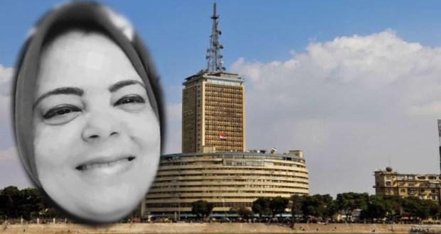 نجلاء محمود ياسين المخرجة بالقناة التانية بماسبيرو