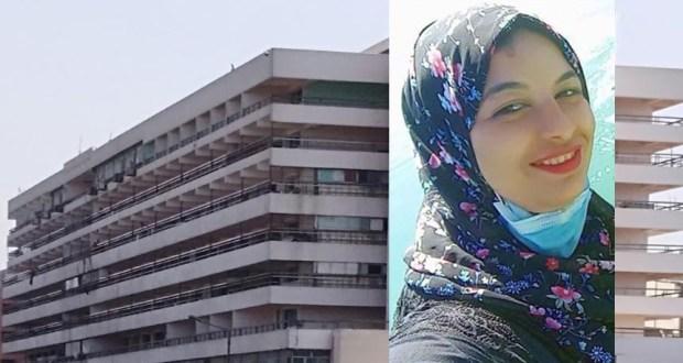 الممرضة ياسمين بمستشفي النيل للتأمين الصحي
