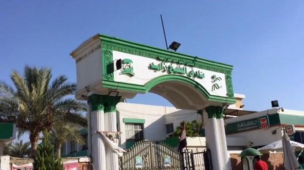 نادي الشيخ زايد الرياضى