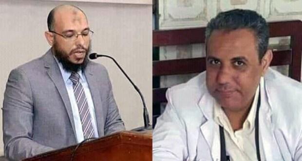 الدكتور محمد العسيلي والدكتورأيمن رمضان