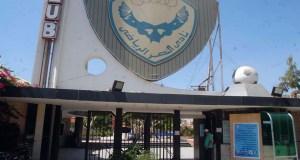 نادي النصر الرياضى بمصر الجديدة