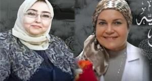 الدكتورة سحر ناصف والدكتورة امال شحاته