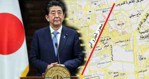 شينزو آبى رئيس وزراء اليابان السابق