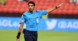 الأماراتي محمد عبد الله يدير لقاء الأهلي وبايرن ميونيخ في كأس العالم للأندية