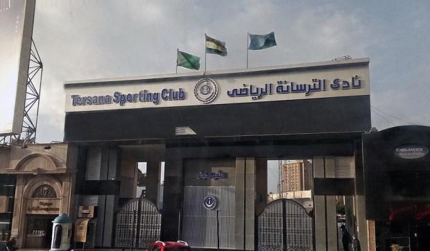 نادي الترسانة الرياضي في ميت عقبة