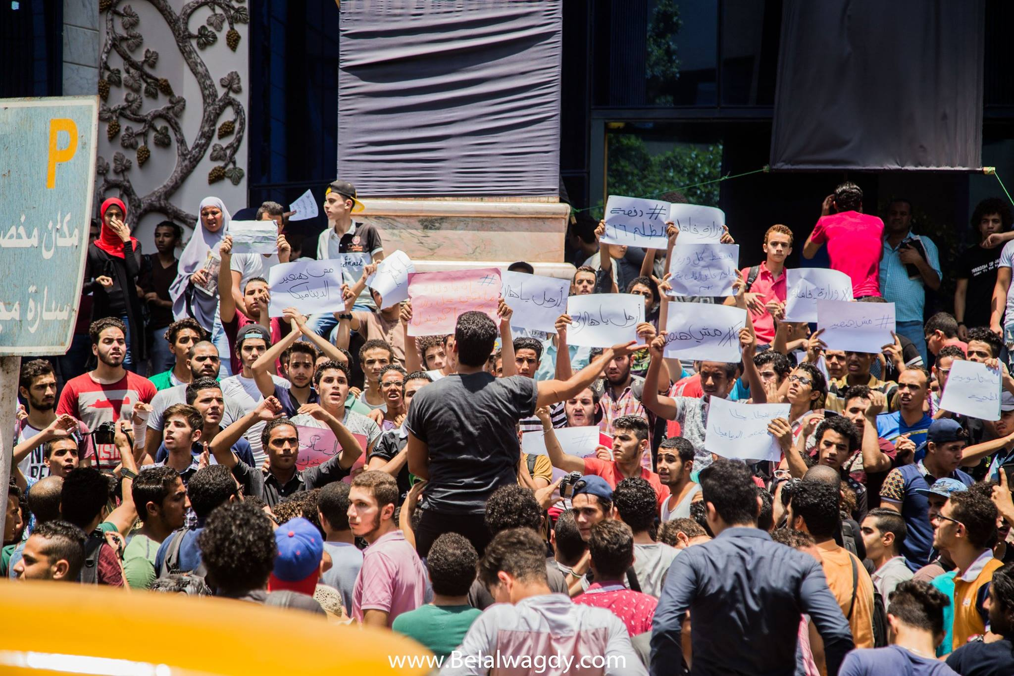 Egypt S High School Students Stage Fresh Protests Against