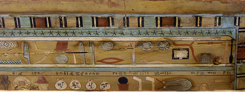 Middle Kingdom painted Coffin of the Steward, Sopi, from Deir el-Bersha. (Musee du Louvre)