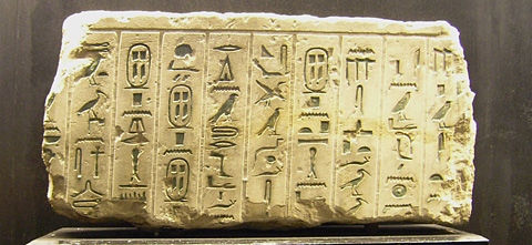 Texts from the Pyramid of Pepi I