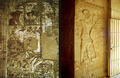 The tomb of Meryre
