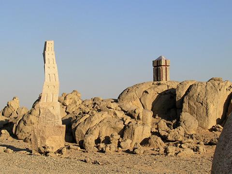 Exhibition of the Aswan International Sculpture Symposium