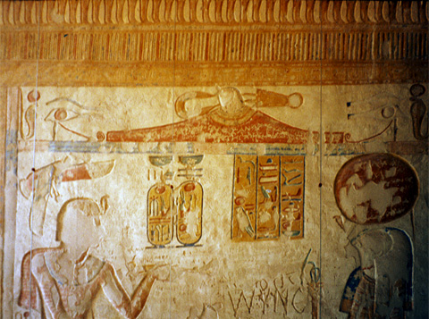 Rameses VII and Re-Horakhty