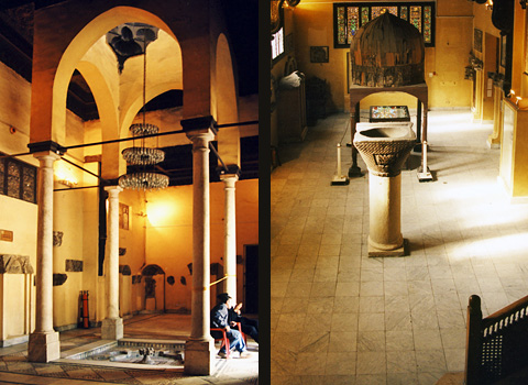 Ablution fountain and font in the Coptic Museum