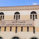 PDKT dengan Fakultas Dirosat Islamiyah, lewat Rihlah Kuliah (Repost)