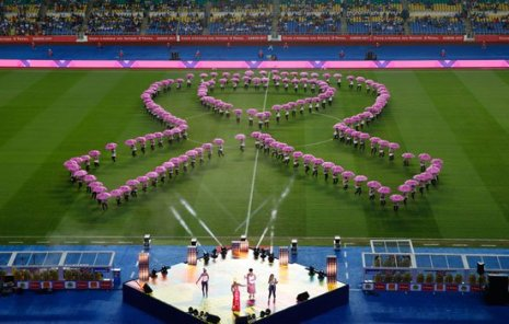 The closing ceremony of the African Cup of Nations 2017 - Youm7