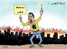 """A 2013 cartoon showing a so-called """"protestor"""" from the so-called """"Muslim Brotherhood"""" holding up banners trying to down Egypt while burning it down in the background! The caption reads """"freedom of expression"""" in a sarcastic tone!"""