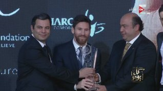 Lionel Messi in Egypt receiving his humanitarian award during the Tour n Cure Event for the treatment of the Hepatitis virus, 21-2-2017