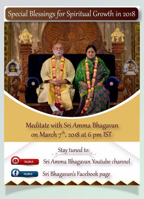 Sri Bhagavan születésnap 2018.március 7.