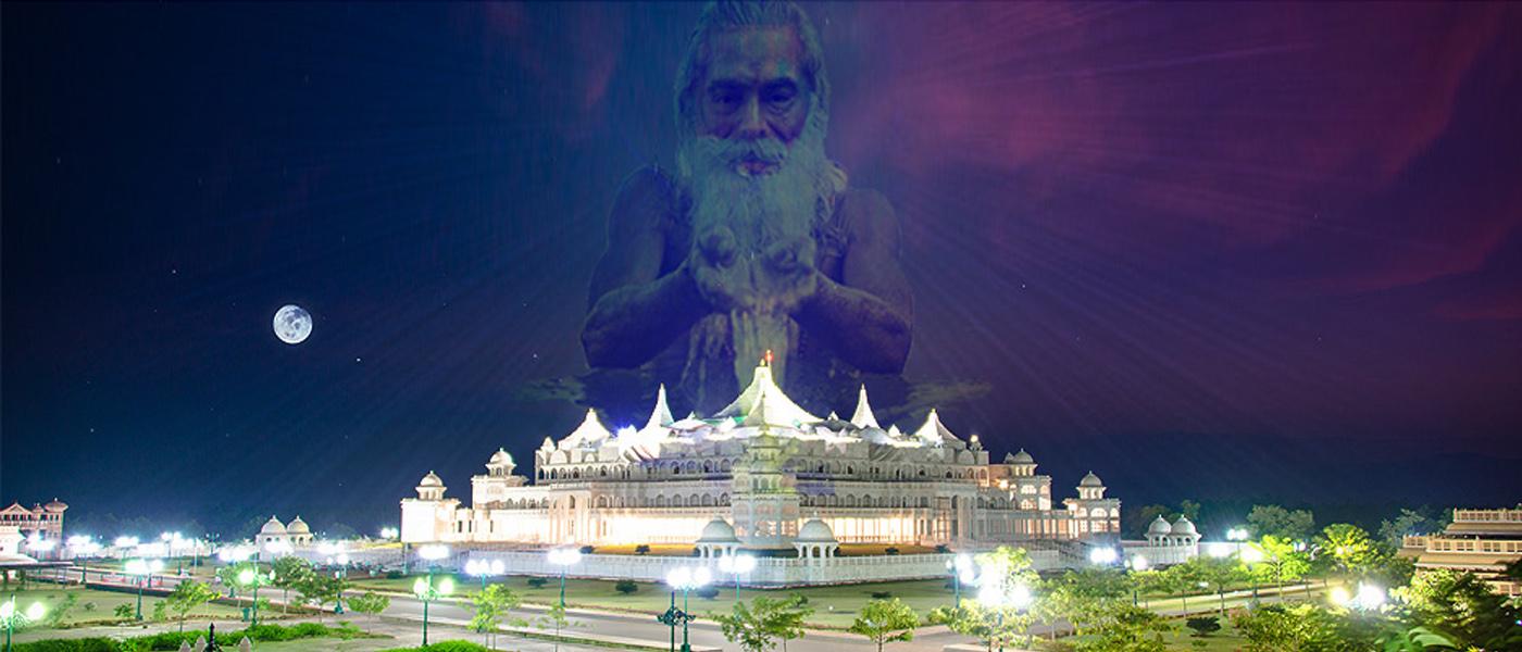 Ekam Oneness temple