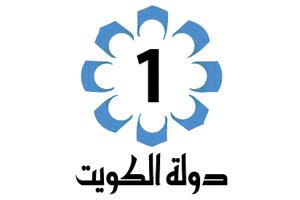 قناة الكويت