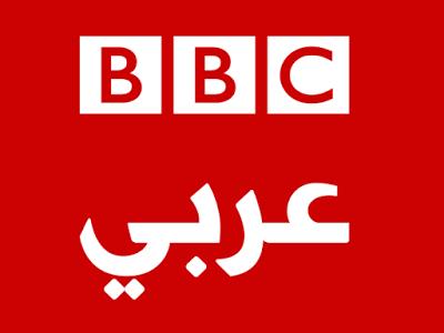 شعار قناة بى بى سى