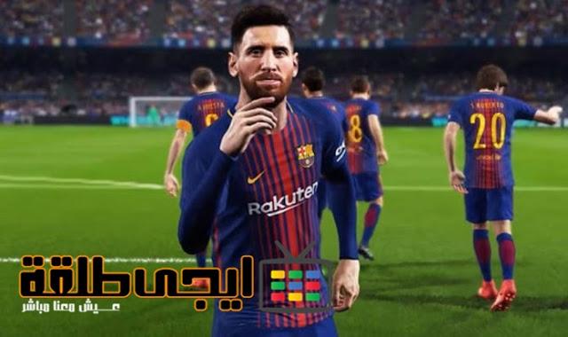 صور من داخل لعبة بيس 2019 للكمبيوتر Pro Evolution Soccer 2019 PC