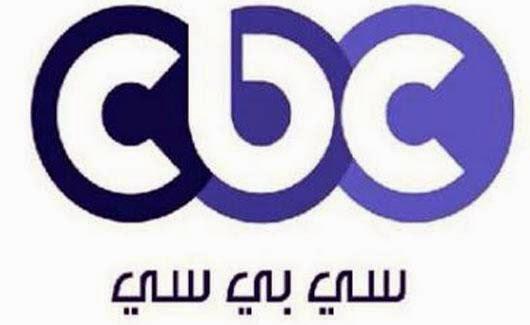 مشاهدة قناة س بى سى CBC بث مباشر