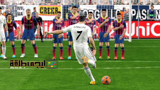 pes-صور من داخل لعبة بيس 2019 للكمبيوتر Pro Evolution Soccer 2019 PC