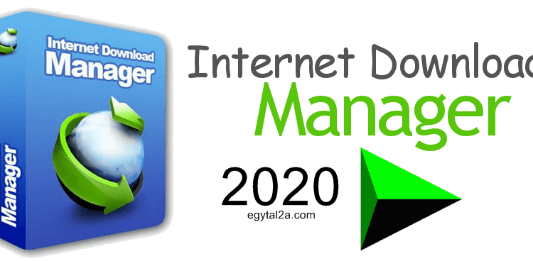 Internet-Download-Manager انترنت داونلود مانجر 2020