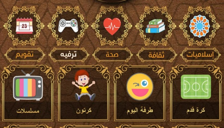 Screenshot_2020-03-29-18-46-48-604_jalalapp.awqati