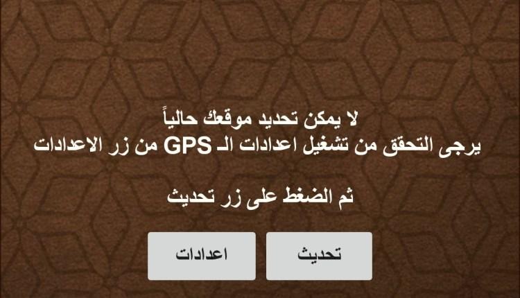 Screenshot_2020-03-29-18-58-14-994_jalalapp.awqati-1