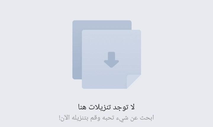 Screenshot_2020-04-09-21-02-07-47