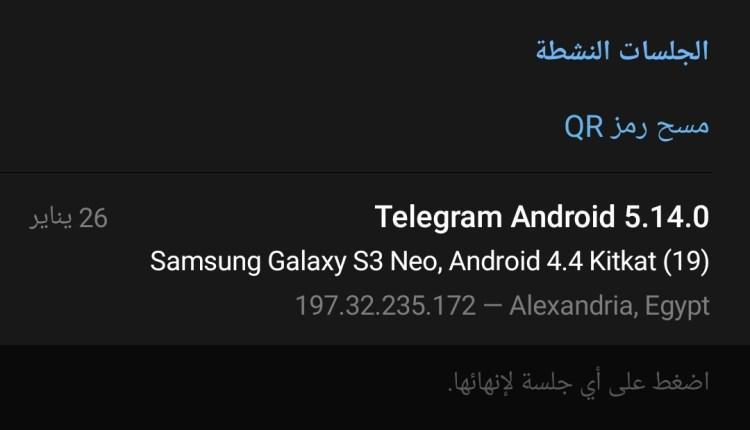 Screenshot_2020-04-23-07-48-59-224_org.telegram.messenger
