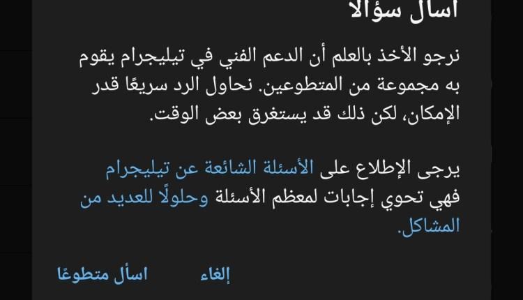 Screenshot_2020-04-23-07-49-16-355_org.telegram.messenger