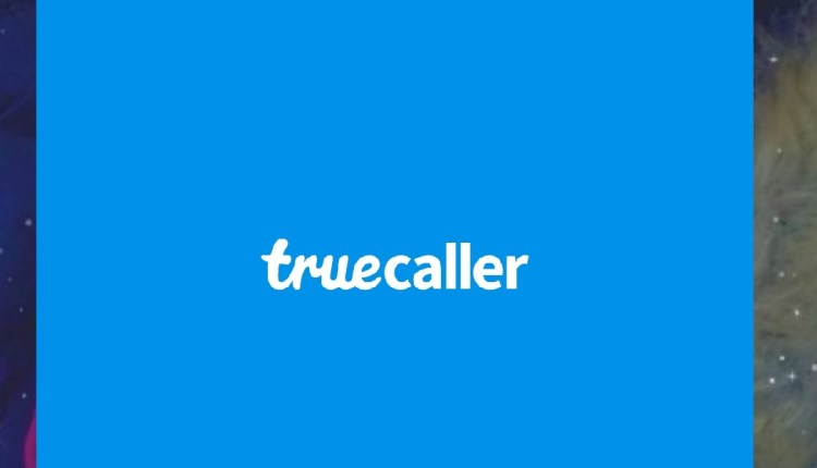 Screenshot_٢٠٢٠-٠٧-٠٦-١٠-٥٧-٤١-٦٨٦_com.truecaller-1