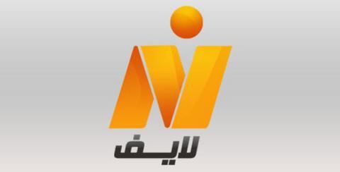 شعار قناة نايل لايف