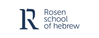 Courses to Learn Hebrew Online: Rosen School of Hebrew Review