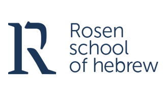 Courses to Learn Hebrew Online: Rosen School of Hebrew Review