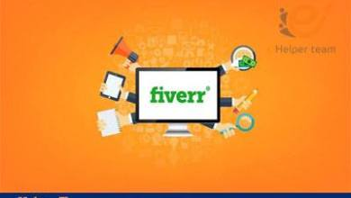 Photo of 9 Availiable services to win hundreds of dollars on the fiverr