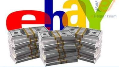 Photo of Most easy and easy ways to make money from eBay