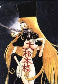 kakashi hentai