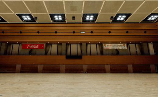 コミセン体育館